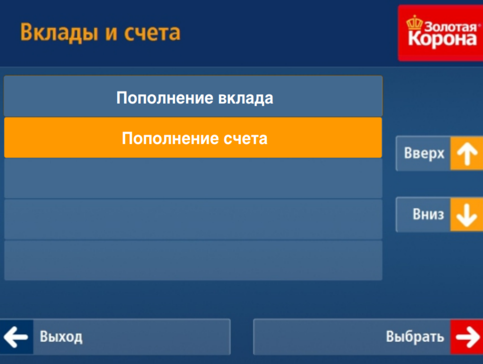 Положить деньги на карту Халва без комиссии можно через банкомат Совкомбанка
