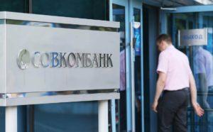 Кредитный доктор от Совкомбанк Как люди платят за воздух