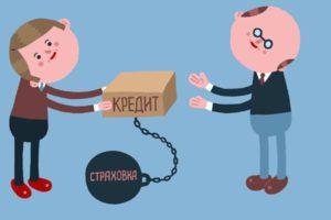 Альфастрахование совкомбанк как отказаться
